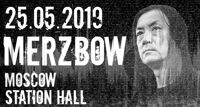 Merzbow концерт группы