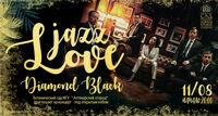 Jazz. Love концерт