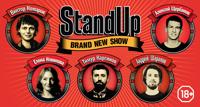 StandUp Show ТНТ 25.07/20:00