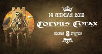 Corvus Corax концерт