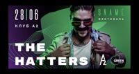 The Hatters концерт группы