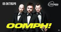 Oomph! концерт группы