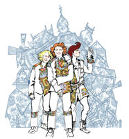 Три Ивана спектакль