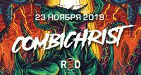 Combichrist концерт