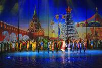 Вокруг света за новый год новогоднее шоу