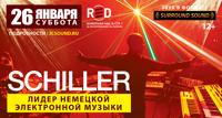 Schiller концерт
