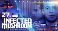 Infected Mushroom концерт группы