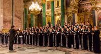 Хор имени А.В. Свешникова концерт