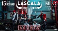 LaScala концерт группы