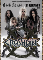 Crashdiet концерт группы