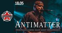 Antimatter концерт группы