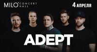 Adept концерт