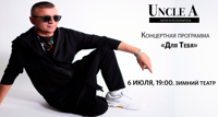 Uncle A концерт