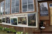 Дачные сезоны русских гениев автобусная экскурсия