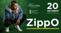 ZippO концерт