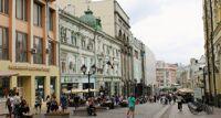 Роскошный век Кузнецкого моста пешеходная экскурсия