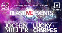 Blast Me Events вечеринка