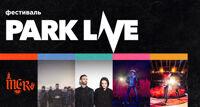 PARK LIVE 2020
