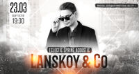 Lanskoy & Co Eclectic Spring Acoustic концерт