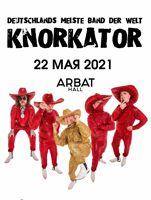 Knorkator концерт группы
