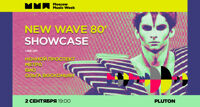 New Wave 80 Showcase концерт