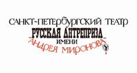 Алексей Каренин спектакль