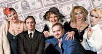 Невеста для банкира спектакль