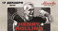 Henry Rollins концерт