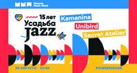 Pwrhs Усадьба Jazz Showcase концерт