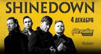 Shinedown концерт