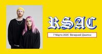 RSAC концерт группы