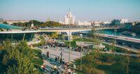 От Кремля до Зарядья экскурсия