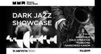 Dark Jazz Showcase (MMW-2018) 31.08/19:00 концерт