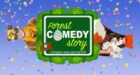 Forest Story спектакль