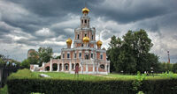 Тайны забытых дворцов и усадеб экскурсия