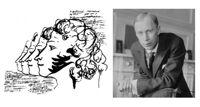 Три карты, которые не выпали Сергею Прокофьеву выставка