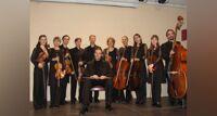 Ансамбль солистов «Эрмитаж» концерт