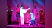 Царь Давид спектакль