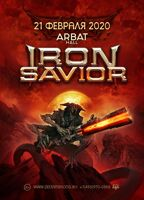 Iron Savior концерт группы