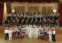 Центральный Пограничный Ансамбль концерт