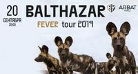 Balthazar 20.09/20:00 концерт группы