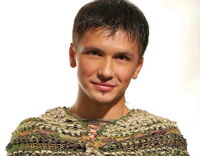 Андрей Усанов концерт