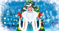 Дед Мороз и волшебная фабрика детское представление