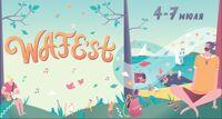 WAFEst. Питание фестиваль