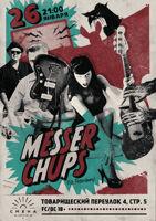 Messer Chups концерт