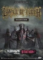 Cradle of Filth юбилей группы