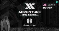 Adventure The Music - Day 2A фестиваль