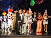 Весь мир - Театр! концерт