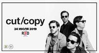 Cut Copy концерт группы