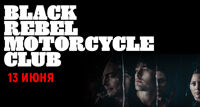 Black Rebel Motorcycle Club концерт